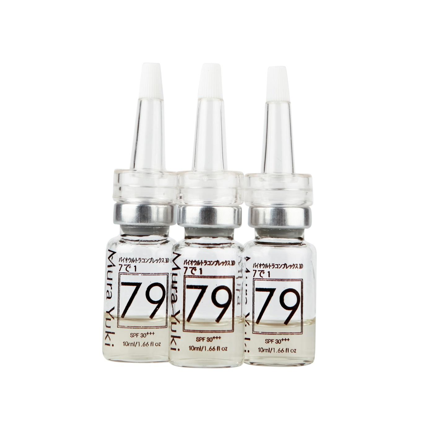 Serum trắng da nào tốt và hiệu quả vào thời điểm hiện nay