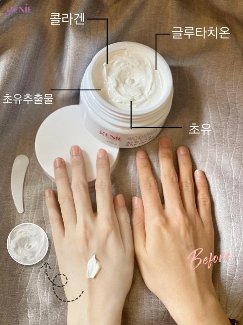 Hướng dẫn thoa kem dưỡng trắng da body đúng cách